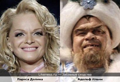 Лариса Долина и Адольф Ильин