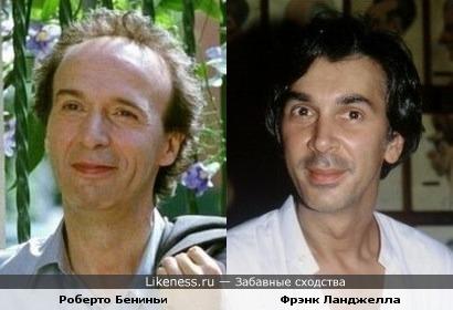 Роберто Бениньи и Фрэнк Ланджелла