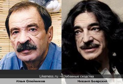 Илья Олейников и Михаил Боярский