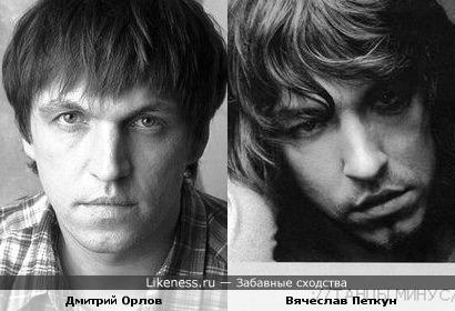 Дмитрий Орлов и Вячеслав Петкун