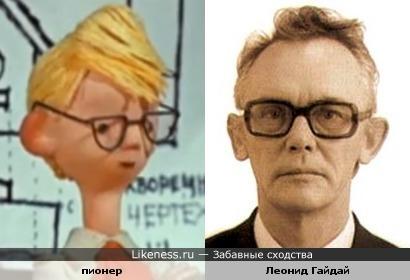 Пионер из мультфильма про Чебурашку напомнил Леонида Гайдая