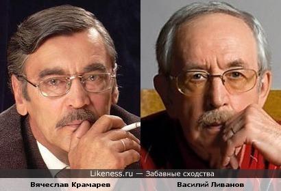 Вячеслав Крамарев и Василий Ливанов