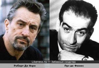 Роберт Де Ниро и Луи де Фюнес