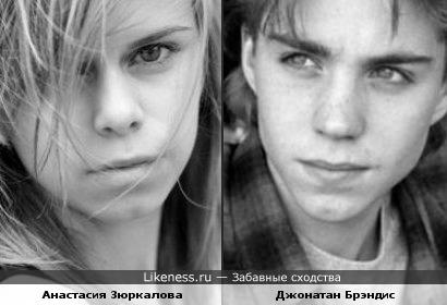 Анастасия Зюркалова и Джонатан Брэндис