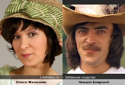 Олеся Железняк и Михаил Боярский