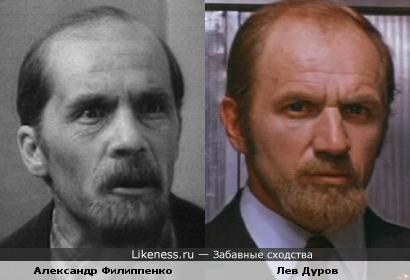 Александр Филиппенко и Лев Дуров