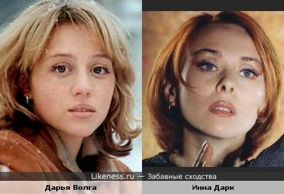 Дарья Волга и Инна Дарк
