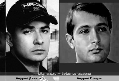 Андрей Данилко и Андрей Градов