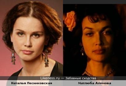 Наталья Лесниковская и Матлюба Алимова