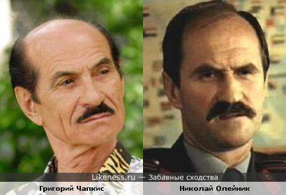 Григорий Чапкис и Николай Олейник