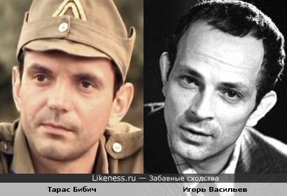 Тарас Бибич и Игорь Васильев