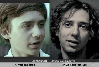 Антон Табаков и Илья Коврижных