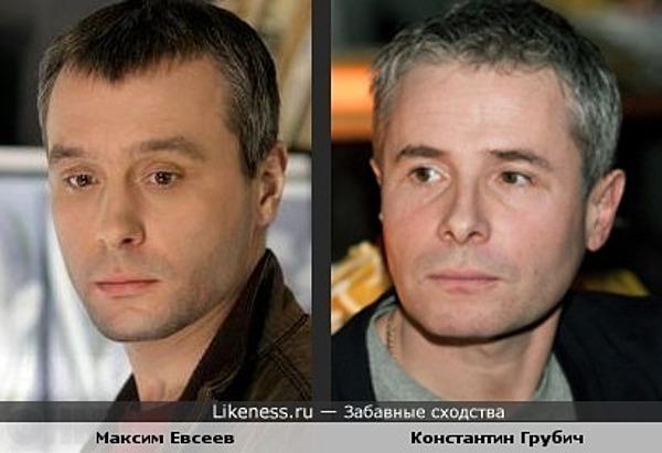 Максим Евсеев и Константин Грубич