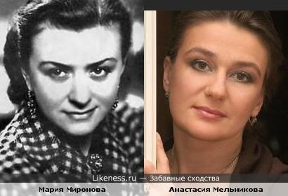 Мария Миронова и Анастасия Мельникова