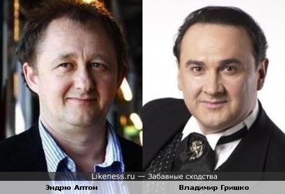 Эндрю Аптон и Владимир Гришко