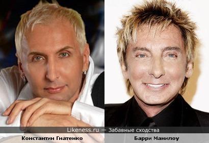 Константин Гнатенко и Барри Манилоу