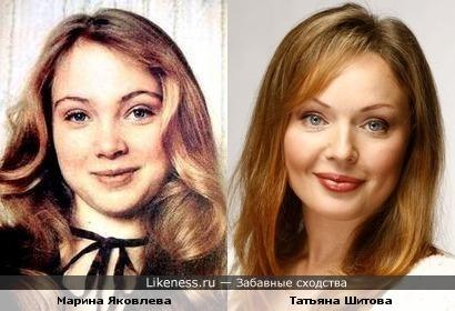 Марина Яковлева и Татьяна Шитова