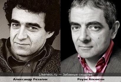 Александр Резалин и Роуэн Аткинсон