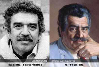 Габриэль Гарсиа Маркес и Ян Френкель