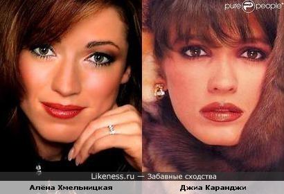 Алёна Хмельницкая и Джиа Каранджи