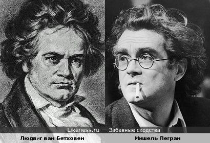 Людвиг ван Бетховен и Мишель Легран