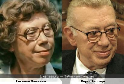 Евгения Ханаева и Хорст Тапперт