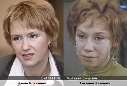 Ирина Розанова и Евгения Ханаева