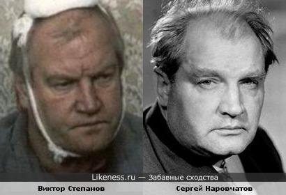 Виктор Степанов и Сергей Наровчатов