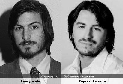 Стив Джобс и Сергей Притула
