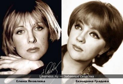 Елена Яковлева и Екатерина Градова
