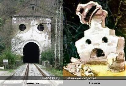 Железнодорожный тоннель напоминает печку из сказки «Вовка в тридевятом царстве»