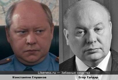 Константин Глушков и Егор Гайдар