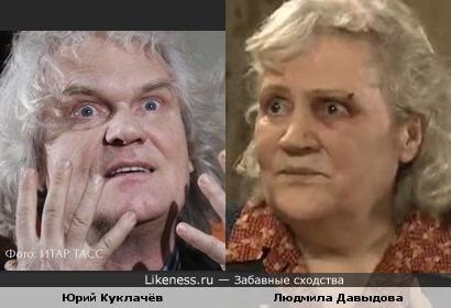 Юрий Куклачёв и Людмила Давыдова
