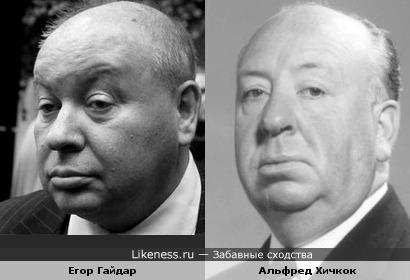 Егор Гайдар на этом фото напомнил Альфреда Хичкока