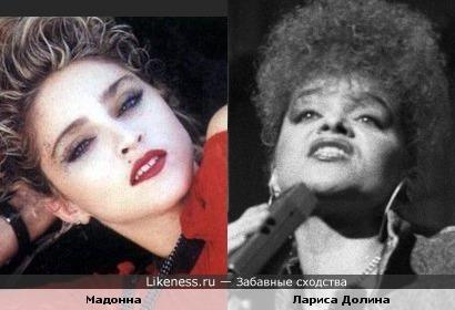 Мадонна и Лариса Долина