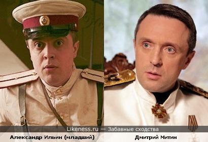 Александр Ильин (младший) и Дмитрий Митин