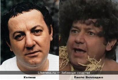 Колюш и Паоло Вилладжо