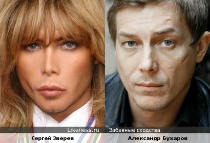Сергей Зверев и Александр Бухаров