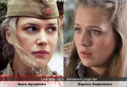 Анна Арланова и Карина Андоленко