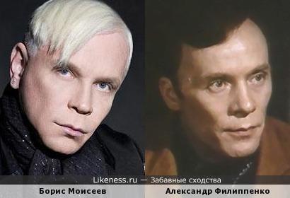 Борис Моисеев и Александр Филиппенко