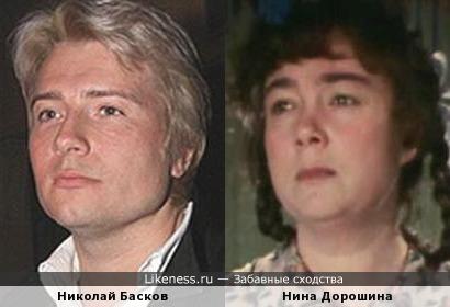Николай Басков и Нина Дорошина