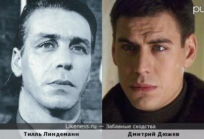 Тилль Линдеманн и Дмитрий Дюжев