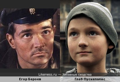 Егор Бероев и Глеб Пускепалис