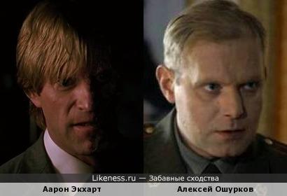 Аарон Экхарт и Алексей Ошурков