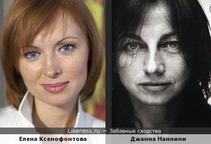 Елена Ксенофонтова и Джанна Наннини