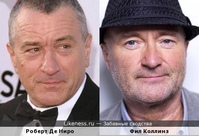 Роберт Де Ниро и Фил Коллинз