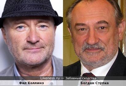 Фил Коллинз и Богдан Ступка