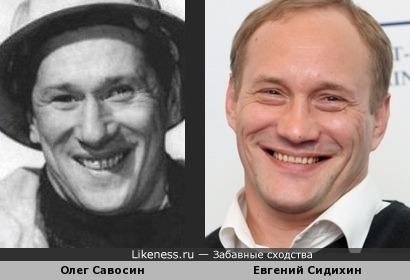 Олег Савосин и Евгений Сидихин