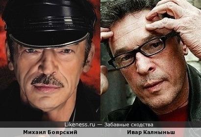 Михаил Боярский на этом фото напомнил Ивара Калныньша