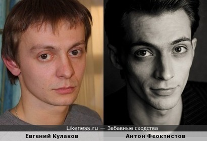 Евгений Кулаков и Антон Феоктистов